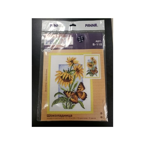 panna cross stitching kit sunflowers and butterfly